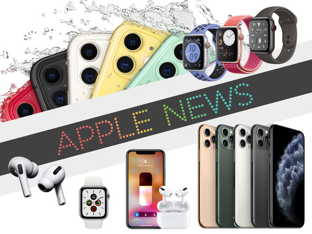 Photo of What are the most important things announced at WWDC 2020? –Read Apple News