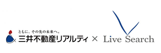 """Live Search has begun offering """"Live Search"""", an agency service for vacant properties, to Mitsui Fudosan Realty Kyushu"""