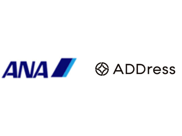 Photo of Demonstration test of address and ANA's airline ticket subscription service-for ADDress members, designated domestic flight twice a month