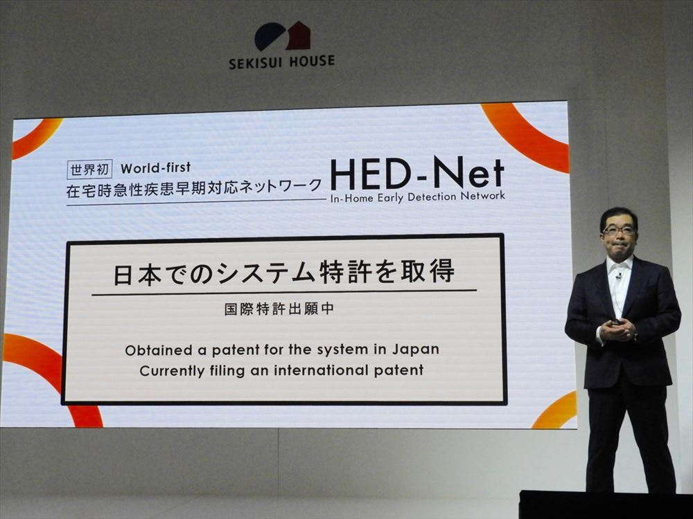 HED-Ne acquires domestic system patents and international patents pending