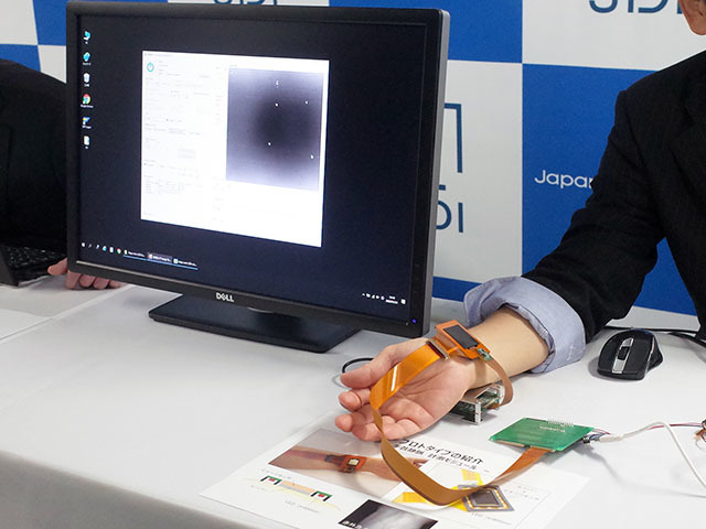 """Photo of JDI and the University of Tokyo develop thin image sensor that can capture biological information and signals-effective in preventing """"spoofing"""""""