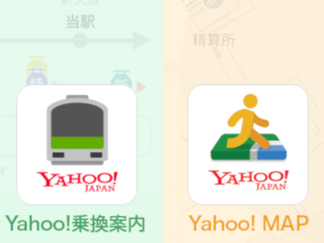 Photo of Train location can be displayed on Yahoo! Transit Guide etc .– JR West and Yahoo collaborate