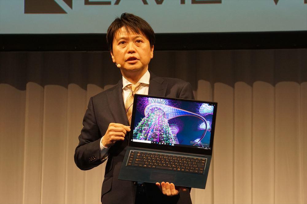 Ryosuke Kawashima, Executive Officer of NEC Personal Computer