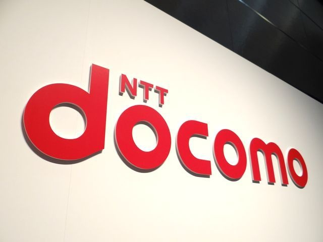 Photo of DoCoMo unveils technology concept for 6G-aiming for service in 2030