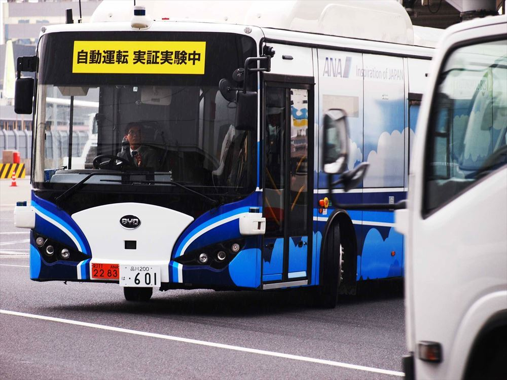 ANA's large self-driving bus that runs in airport restricted areas