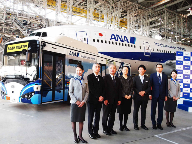 """Photo of ANA to demonstrate """"large"""" self-driving bus at Haneda Airport-aiming for pilot operation within 2020"""