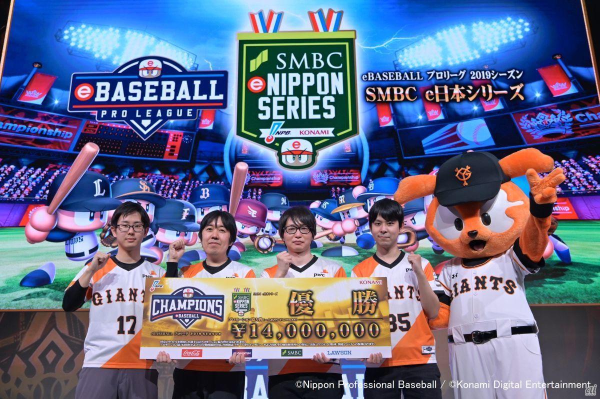 e-Japan series won the Yomiuri Giants