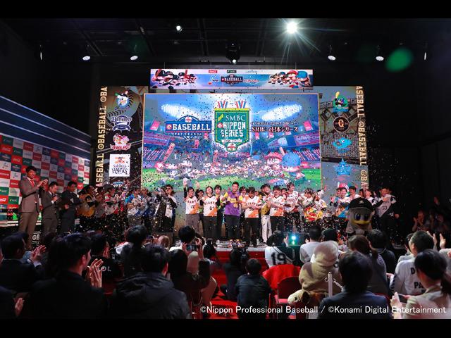 "Photo of "" EBASEBALL Pro League '' 2019 season Yomiuri Giants in Japan"