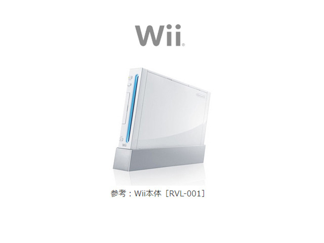Photo of Nintendo to finish repairing Wii-on arrival on March 31