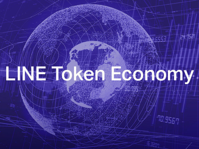 """Photo of LINE's proprietary virtual currency """"LINK"""" will be available in Japan after April 2020"""