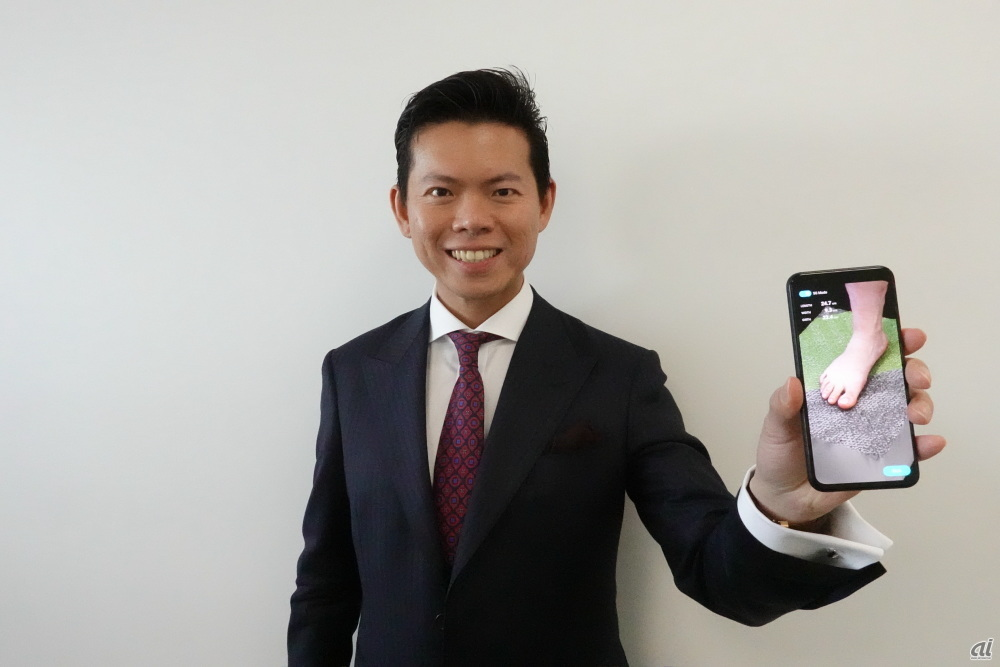 Jin Ko, Founder and CEO of Visualize