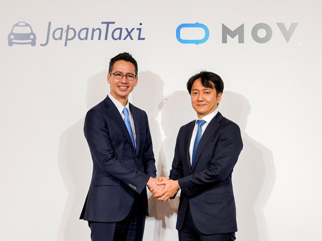 """Photo of Japanese taxis """" have not reformed as expected ''-background behind MOV and JapanTaxi integration"""