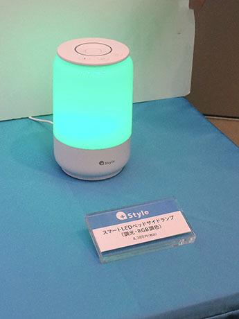 """""""Smart LED bedside lamp"""""""