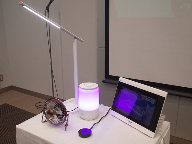 Photo of Plus style, smart lighting and easy to use–smart LED light for bedroom and desk