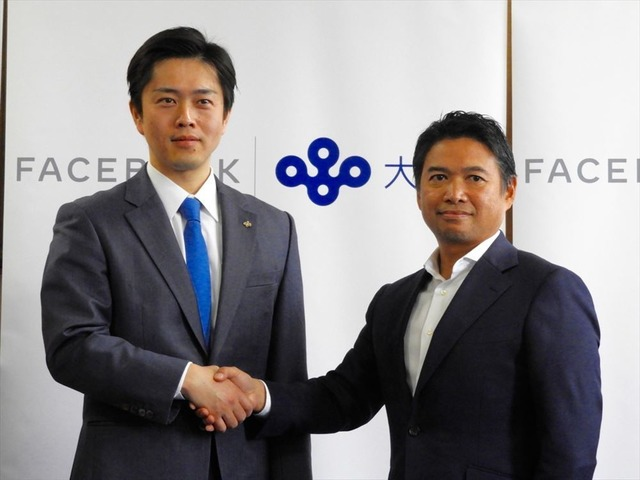 Photo of Facebook Japan and Osaka government collaborate-first at the prefectural level