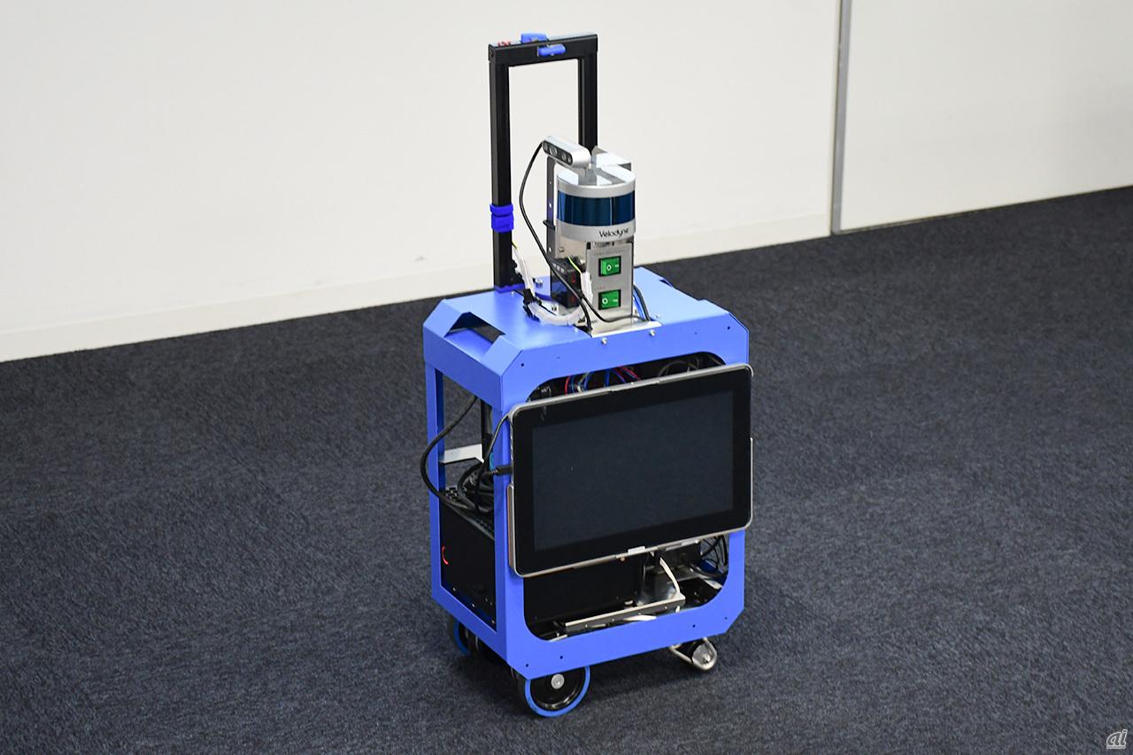 AI suitcase prototype