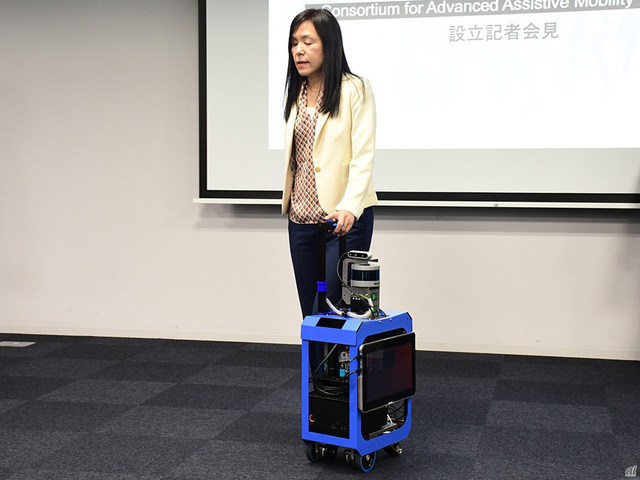 Photo of Developing AI suitcase, a support system for visually impaired people-IBM and others establish consortium