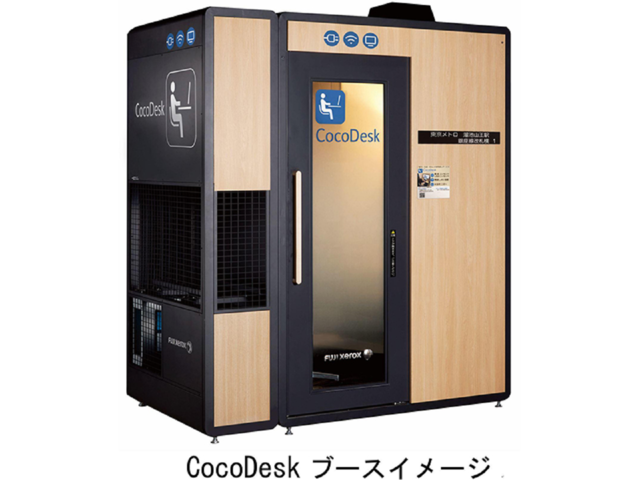 Photo of Tokyo Metro to install CocoDesk, a private workspace in the station premises