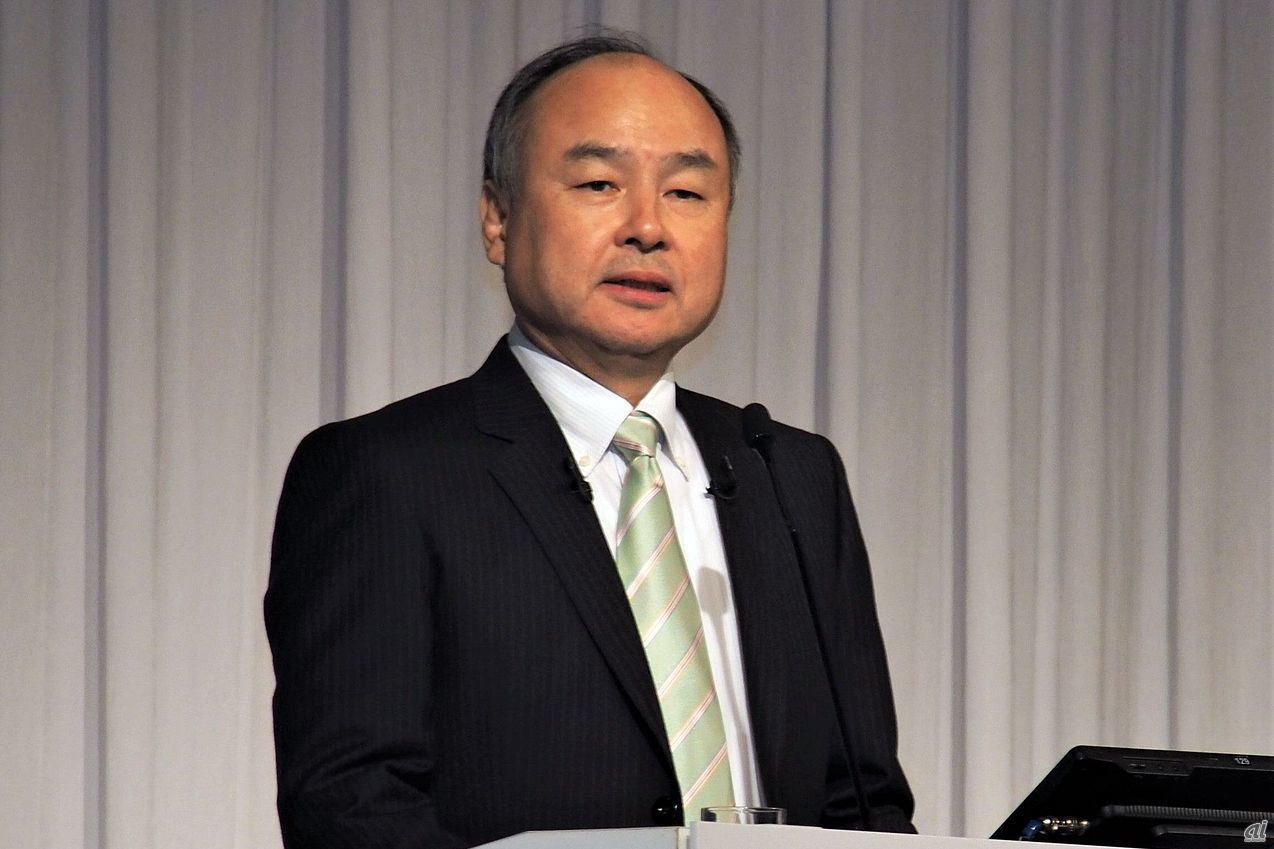 Mr. Son of SoftBank Group speaking at financial results briefing