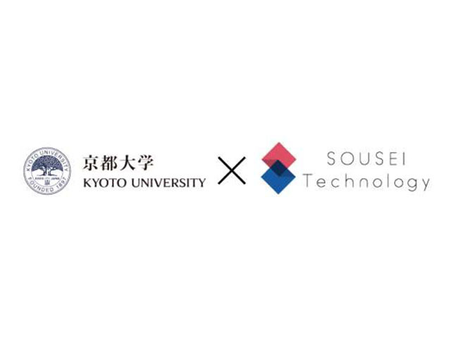 Photo of SOUSEI, Kyoto University and Others Use Sensors to Understand Residents' Behavior–Optimizing Residential IoT Devices