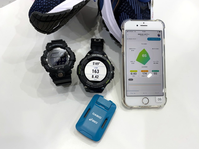 Photo of Casio x ASICS, wearable show where you can easily check the running form