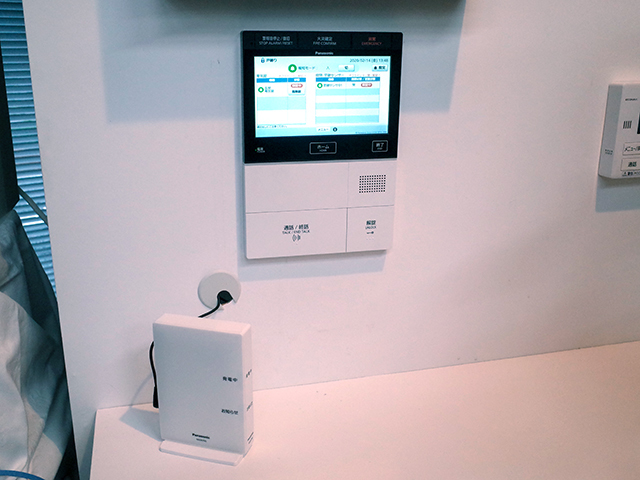 """""""AiSEG2"""" linked devices can be operated from the screen of the condominium intercom """"Clouge"""""""
