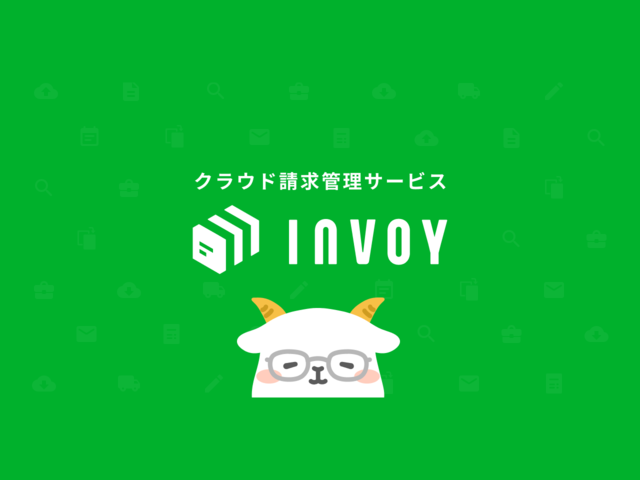 """Photo of OLTA, cloud billing management service """"INVOY"""" officially launched"""