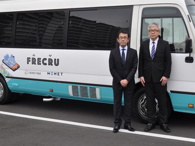 "Photo of Nippon Steel Kowa Real Estate to experimentally run condominium-only MaaS ""FRECRU""-MONET system utilization"