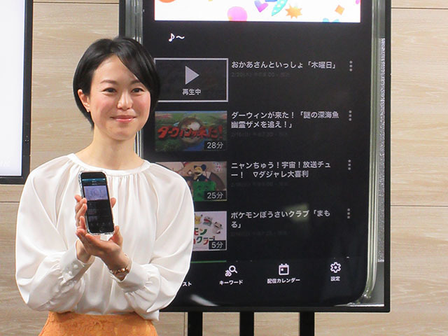 Photo of Early experience with NHK Plus-an app that leverages the strengths of broadcasters