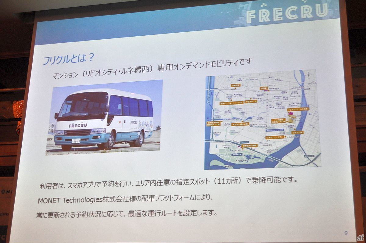About this FRECRU initiative