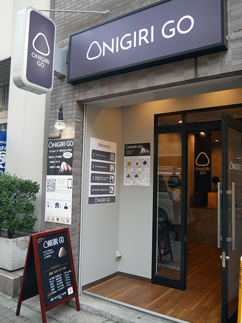 """ONIGIRI GO"" opened in Hamamatsucho, Tokyo"