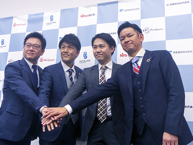 FA Products President and Representative Director Yoshikazu Kida, Chairman and Representative Director Shinya Amano, Digital Grid President and Representative Director Yusuke Toyoda, FA Products Smart Energy Business Unit Director Akihisa Konno