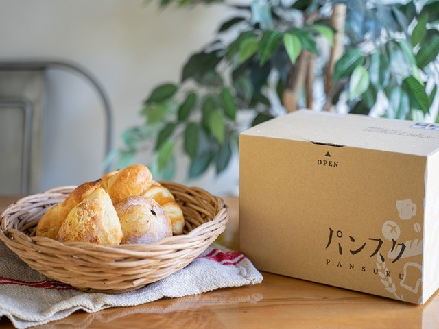 Photo of Bread from all over Japan to start frozen bread–Pan For You