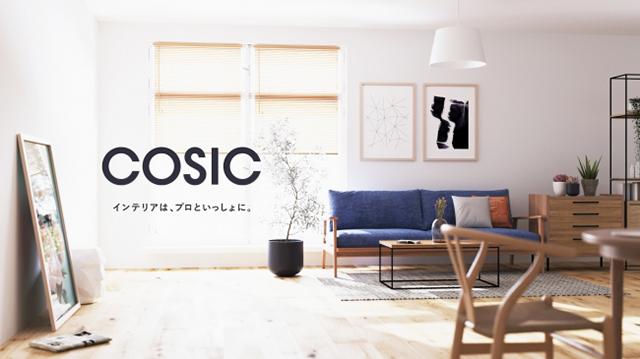 "3D interior coordination service ""COSIC"""