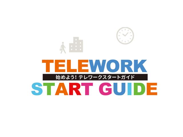 Photo of Lenovo Releases Telework Start Guide