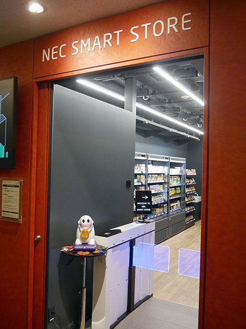 "Entrance of ""NEC SMART STORE"". NEC's robot ""Papero"" will be the store manager"