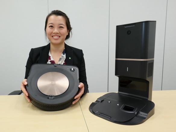 掃除ロボット「ルンバ s9+」が見通す近未来--円形からD型に変更した ...