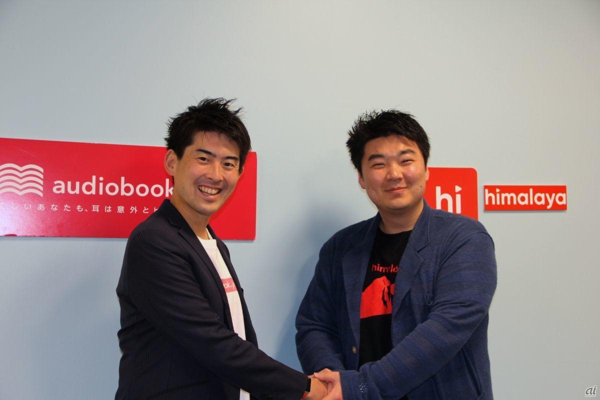 Yutaya Kubota, President and CEO of Ottobank [left], and CEO, Shimalaya Japan [right]