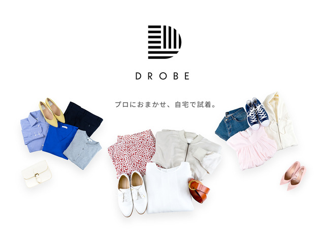 "Photo of "" DROBE '' where AI and stylists deliver clothes that match their taste-unnecessary items can be returned after fitting"