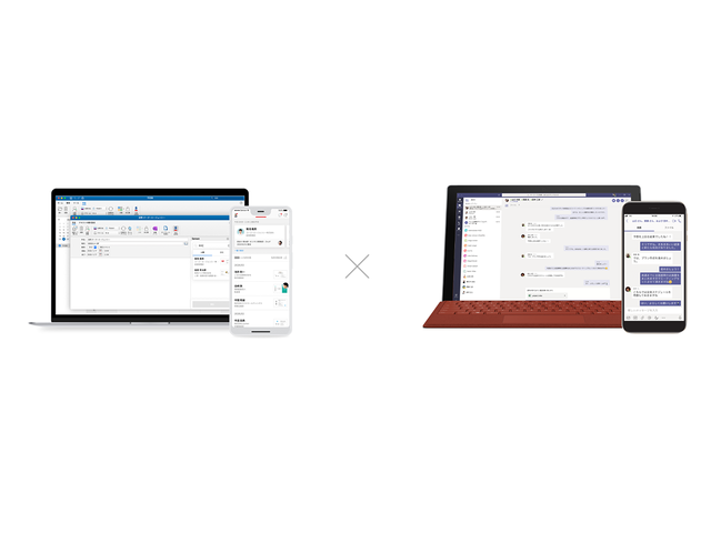 """Photo of Cloud business card management """" Sansan '' links with Microsoft Office 365, Microsoft Teams"""