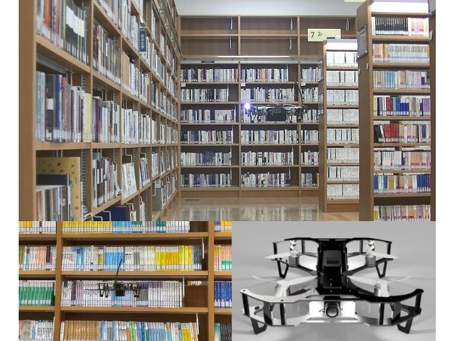 Photo of Drone drones library collection management-Funabashi City West Library tests