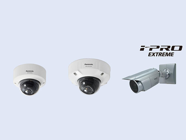Photo of Panasonic, network camera with AI-image analysis in the camera