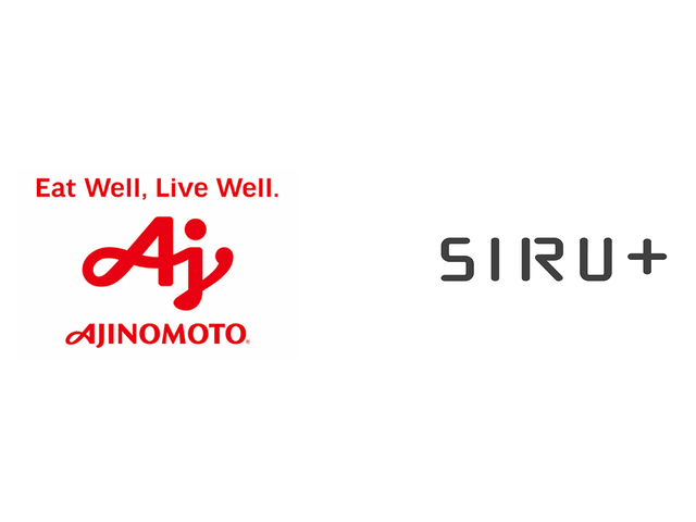"""Photo of """"SIRU +"""", an app that shows nutritional balance from purchase data, a new function jointly developed with Ajinomoto"""