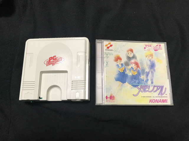 """Photo of Opening ceremony of """"PC Engine mini""""-compact reprint of home video game consoles"""