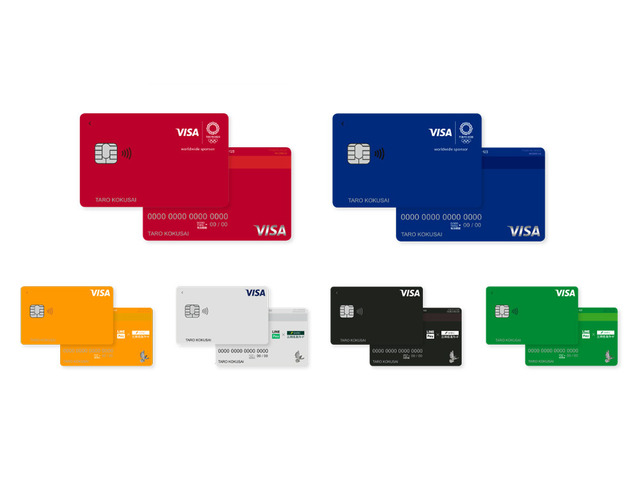 """Photo of Undecided """"Visa LINE Pay Credit Card"""" Accepts Late April-3% reduction in first year"""