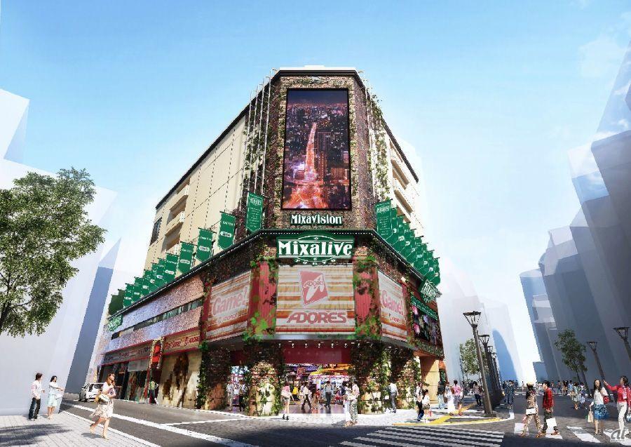 Mixalive TOKYO image