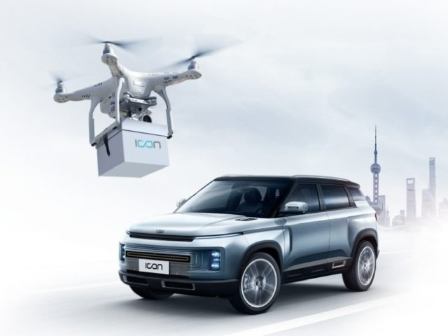 Photo of China's Geely sells new car online, keys delivered by drone-avoids contact with customers