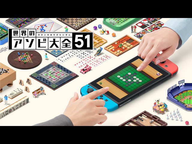 "Photo of Nintendo Releases "" World Asobi Taizen 51 '' for Switch on June 5-Recording Classic and World Masterpieces"