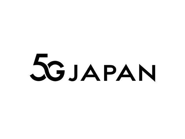 """Photo of Softbank and KDDI jointly develop local 5G lines-joint venture """" 5G JAPAN '' established"""