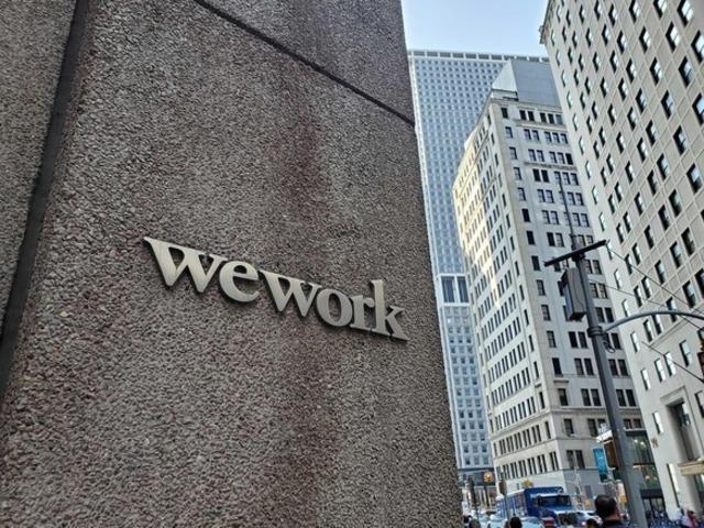 Photo of SoftBank Cancels $ 3 Billion Tender Offer for WeWork Shares